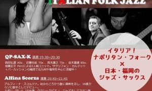 Alfina Scorza, Tour in Giappone