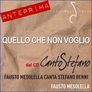 """""""Quello che non voglio"""" - Fausto Mesolella dal CD """"Canto Stefano - Fausto Mesolella canta Stefano Benni"""""""